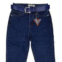 Джинсы женские LDM jeans МОМ 9200