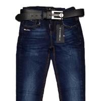 Джинсы женские DISCORDAYS jeans 10102