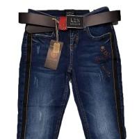 Джинсы женские Liuzin jeans 1152