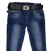 Джинсы женские DISCORDAYS jeans boyfrend 10101