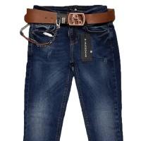 Джинсы женские DISCORDAYS jeans 10103