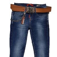 Джинсы женские Liuzin jeans 1157