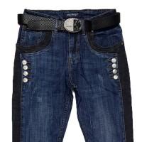 Джинсы женские LOLO BLUES jeans boyfrend 730