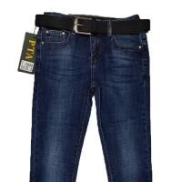 Джинсы женские PEALTIA jeans 1660