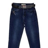 Джинсы женские LDM jeans МОМ 9215
