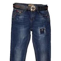 Джинсы женские Dicesil jeans boyfrend 5298