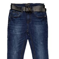Джинсы женские DKNSEL jeans 8079