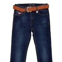 Джинсы мужские Resalsa jeans 3097a