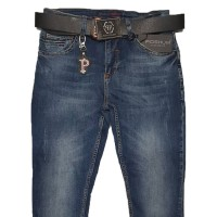 Джинсы женские Poshum jeans boyfrend 4034