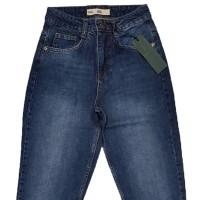 Джинсы женские Crackpot jeans МОМ 2852g