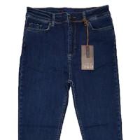 Джинсы женские REAL BLUE jeans американка 6802