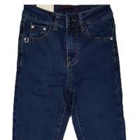 Джинсы женские VERSION jeans американка 7652