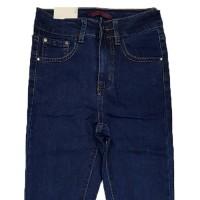 Джинсы женские VERSION jeans американка 7653