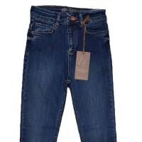 Джинсы женские REAL BLUE jeans американка 7818