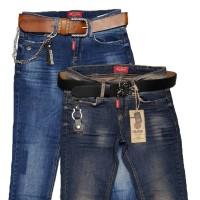 Джинсы женские Liuzin jeans 1162