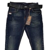 Джинсы женские Liuzin jeans boyfrend 3128a