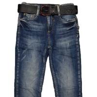 Джинсы женские What's up jeans 6122