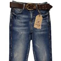 Джинсы женские What's up jeans 6136