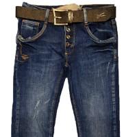 Джинсы женские What's up jeans boyfrend 6228