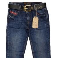 Джинсы женские What's up jeans boyfrend 6248