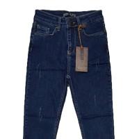 Джинсы женские REAL BLUE jeans американка 7807