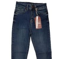 Джинсы женские ZETH JONES jeans американка 7819