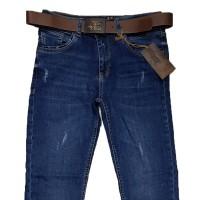 Джинсы женские REAL BLUE jeans boyfrend 8708