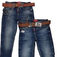 Джинсы женские Liuzin jeans 1148