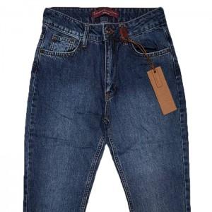 Джинсы женские Crackpot jeans mom 3393