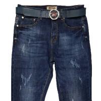 Джинсы женские Dicesil jeans boyfriend 5357