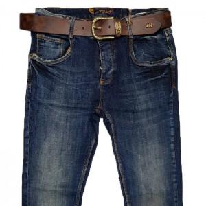 Джинсы женские Whats up jeans boyfriend 6261