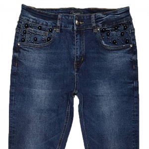 Джинсы женские Dicesil jeans boyfriend 8088