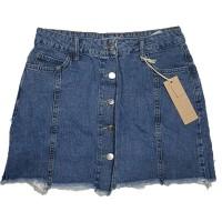 Джинсовая юбка Crackpot jeans 5008a