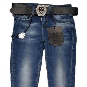 Джинсы женские Poshum Jeans 0137a