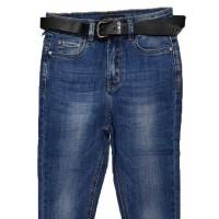 Джинсы женские Lucky Jojo Jeans Американка 210