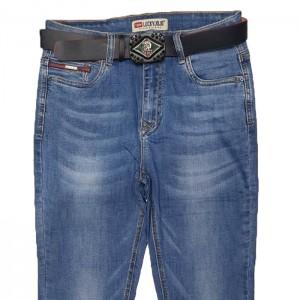 Джинсы женские Lucky Jojo Jeans 3167