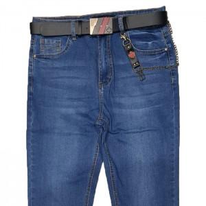 Джинсы женские Lucky Jojo Jeans 517