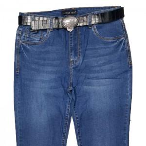 Джинсы женские Lucky Jojo Jeans 518