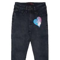 Джинсы женские Draga Jeans Американка 797