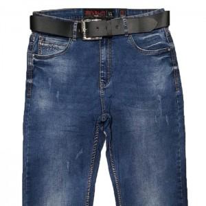Джинсы мужские Resalsa Jeans 8042