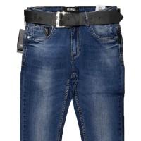 Джинсы мужские Resalsa Jeans 8083