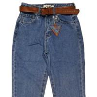 Джинсы женские LDM Jeans MOM 9263