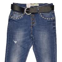 Джинсы женские Resalsa Jeans 6322