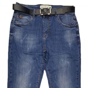 Джинсы женские Resalsa Jeans Boyfriend 6322a