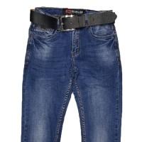 Джинсы мужские Resalsa Jeans Молодежные 8004