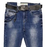 Джинсы женские Resalsa Jeans Boyfriend 6303