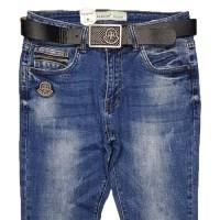 Джинсы женские Resalsa Jeans Boyfriend 6306