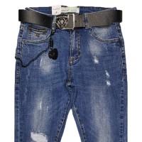 Джинсы женские Resalsa Jeans Boyfriend 6323