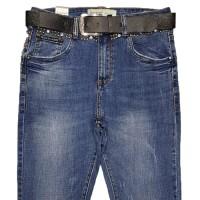 Джинсы женские Resalsa Jeans Boyfriend 6324