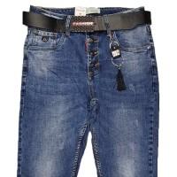 Джинсы женские Resalsa Jeans Boyfriend 6335